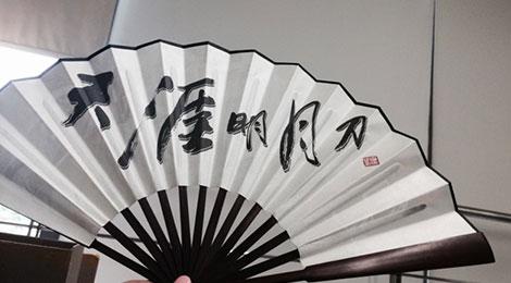 天刀主题折扇