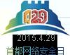 中国信用企业网站电子